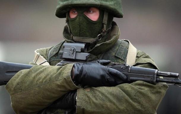 Госпогранслужба Украины: русские войска вКрыму готовятся кнаступлению