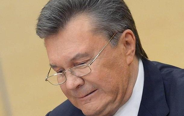Заявление Януковича на суде
