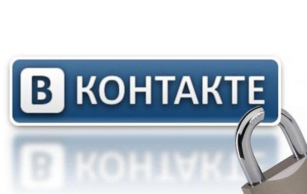 ВКонтакте со здравым смыслом?