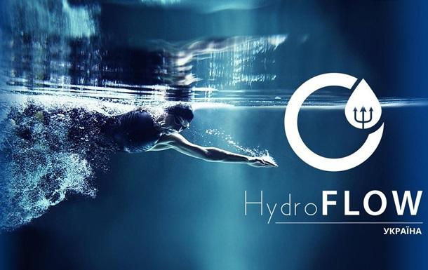 HydroFLOW. Формула живой воды