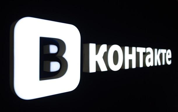 В Индии заблокировали Вконтакте