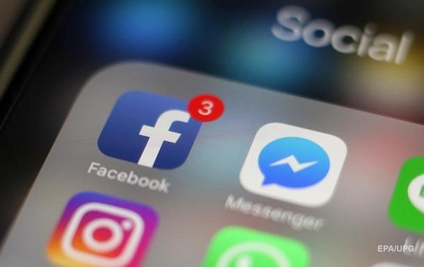 Еврокомиссия оштрафовала Facebook на 110 млн евро