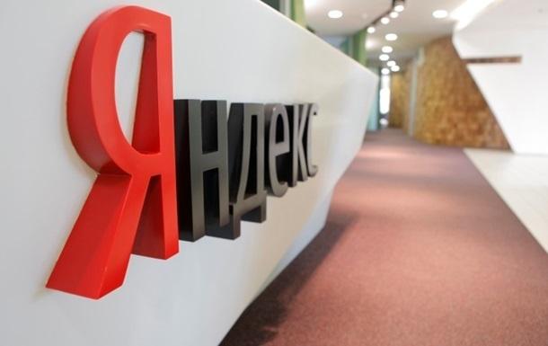 В Яндекс.Украина заявили о блокировке счетов