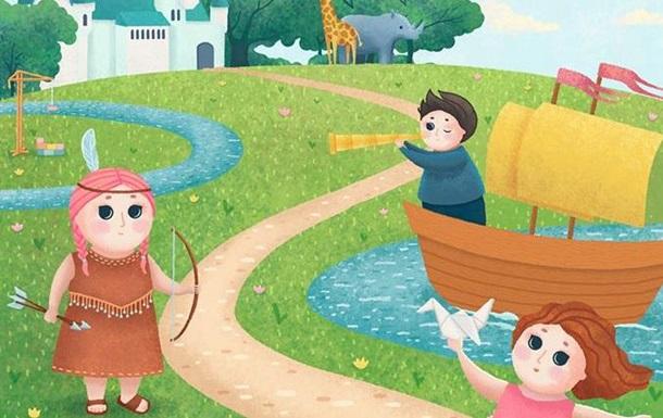 Зоопарк  ХII месяцев  приглашает  на праздник своего дня рождения