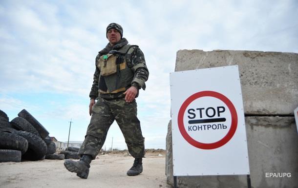 В Крыму заявили о росте пассажиропотока из Украины