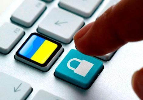 АТО против Интернета