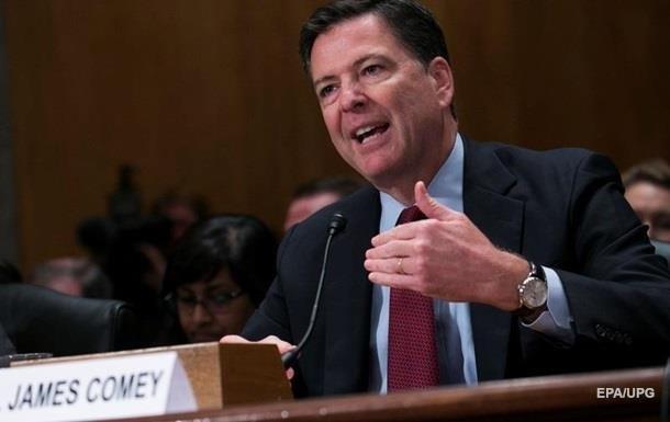 Экс-глава ФБР даст показания в Сенате