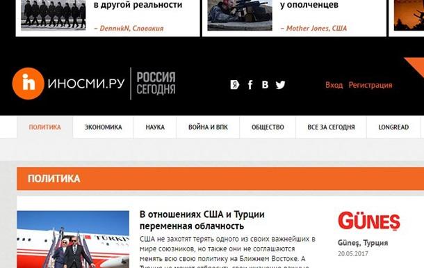В Украине могут заблокировать еще один российский сайт