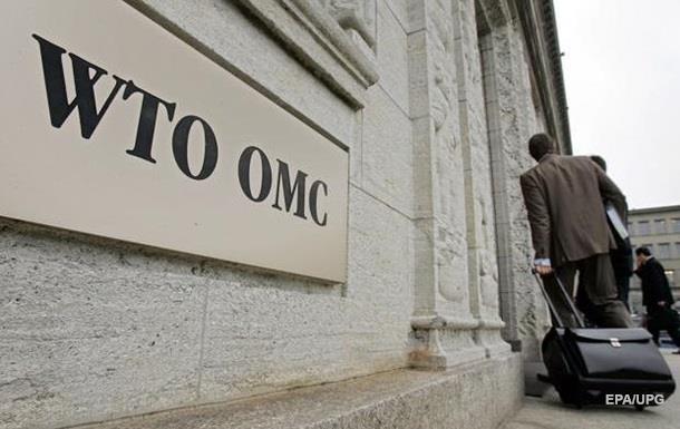 Росія подала позов доСОТ через санкції України