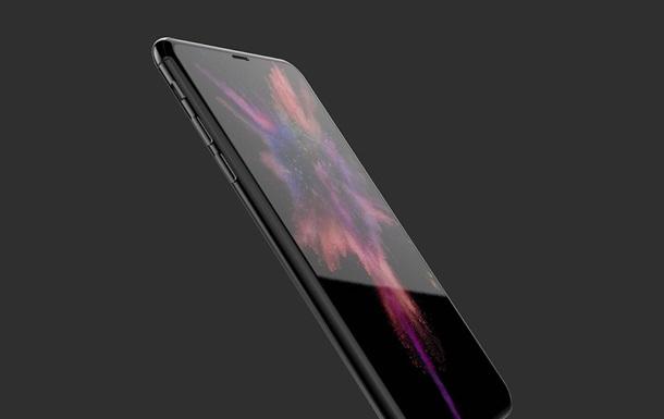 iPhone 8: цена