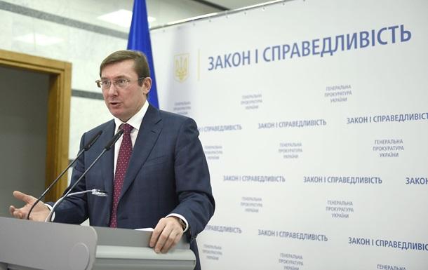 Луценко: В Украине не хватает судей