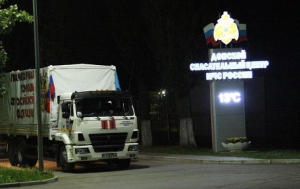 Курс наДонбасс: РФ направила вДНР иЛНР очередной гуманитарный конвой