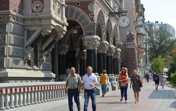Нацбанк Украины снизил учетную ставку