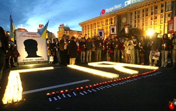 Ю.Луценко объявил, что завершит дело Гонгадзе