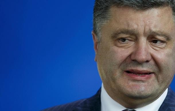 Порошенко: Кремль неостановится, ежели  Запад небудет реагировать