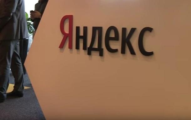 СБУ про обшуки в Яндексі: Передавали дані Росії
