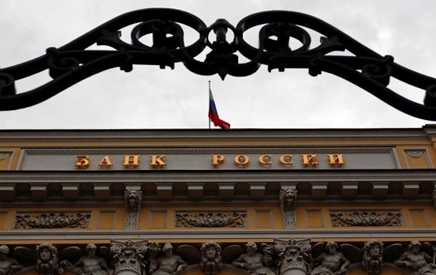 В Москве обокрали Центробанк - СМИ