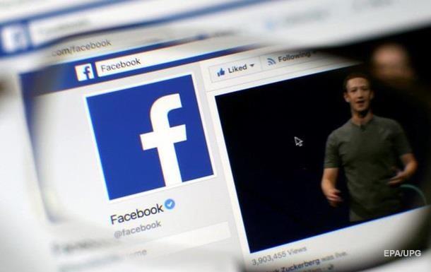 У фейсбук стремительный рост пользователей вгосударстве Украина