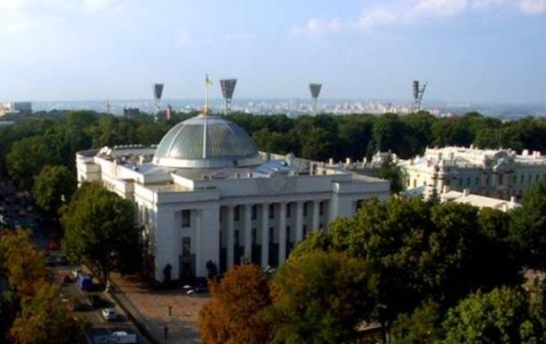 В Раде хотят украинизировать печатные СМИ