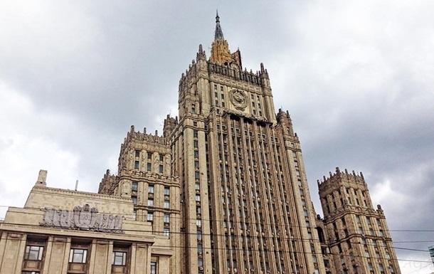 МИД прокомментировал новые санкций США вотношении русских компаний