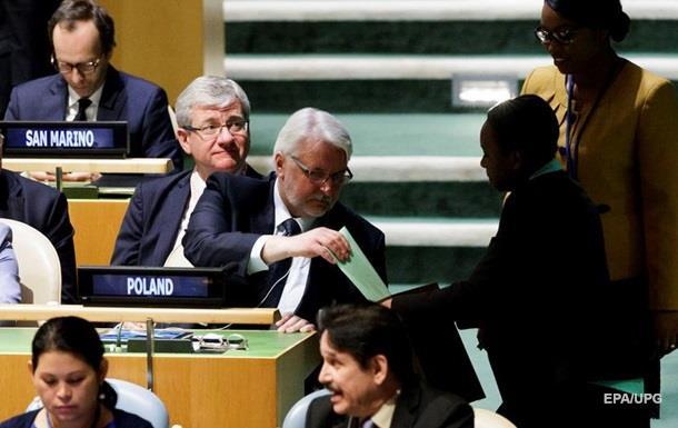 В ООН избрали новых непостоянных членов Совбеза
