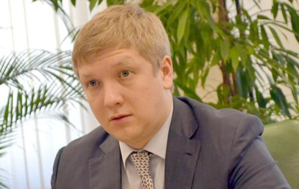 Газовый спор: Коболев рассказал о компенсациях