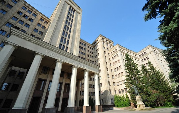 Украинские вузы вошли в рейтинг лучших в мире