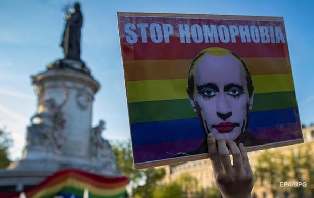 гомосексуалисти в г ровно