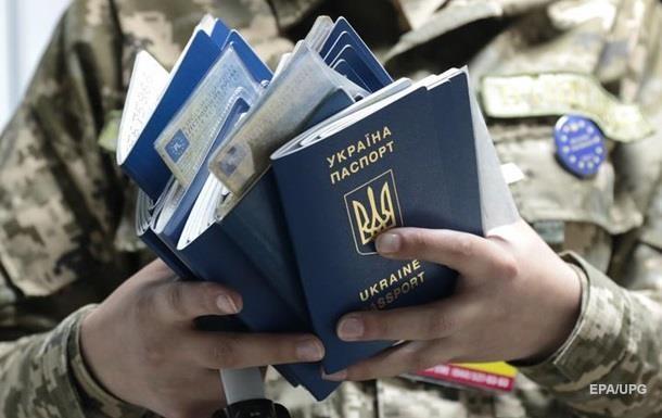 Европа поздравляет государство Украину сбезвизом