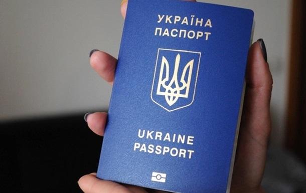 Біометричний паспорт українці зокупованих територій отримають здодатковою умовою