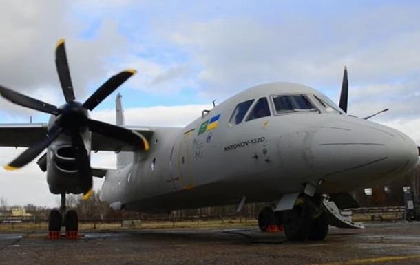 Новый украинской самолет дебютирует намеждународном авиасалоне воФранции
