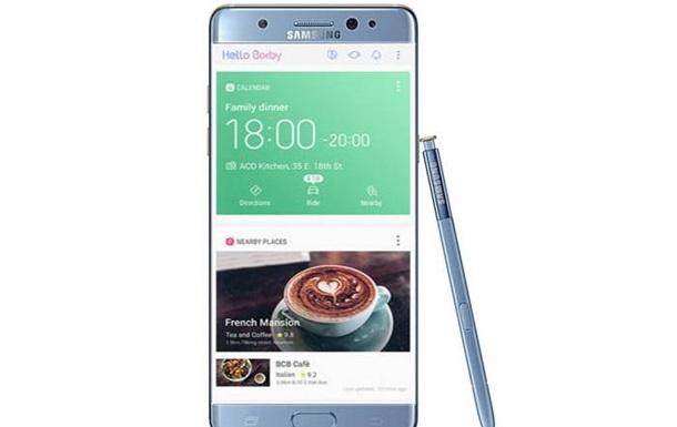 Названа дата выхода восстановленного Galaxy Note 7