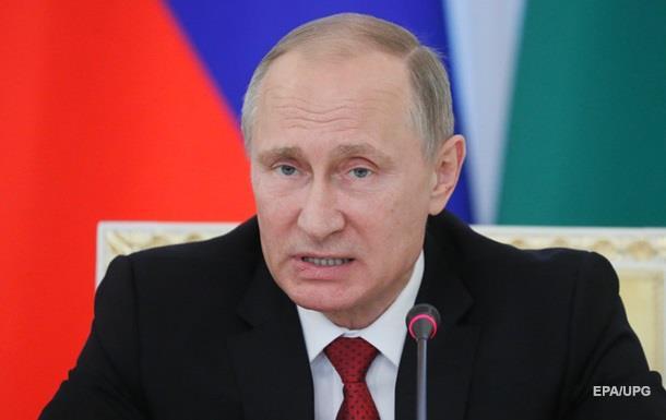 Time: Семья Владимира Путина скупает дома воФранции