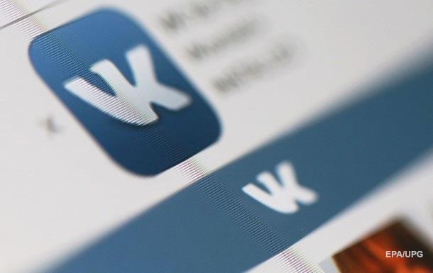 Петиция оботмене блокировки «ВКонтакте» вУкраинском государстве набрала нужные 25 тыс. голосов