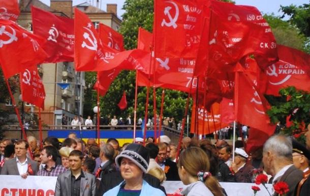 ВДнепре запретили деятельностьОО «Союз советских офицеров»