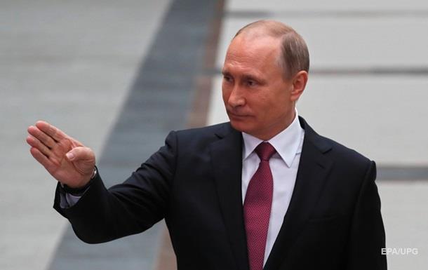 Итоги 15.06: Линия Путина и санкции США против РФ