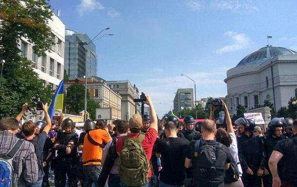 На Марші рівності в Києві відбулися сутички