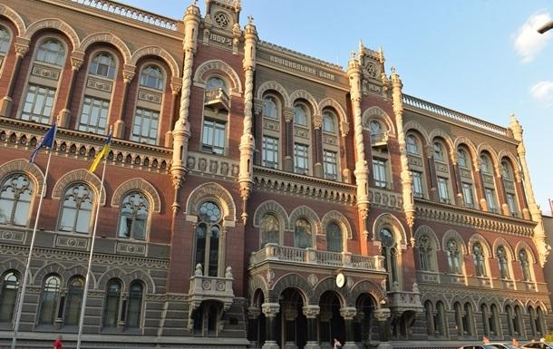 Нацбанк: Валовой внешний долг Украины неизменился всамом начале  года