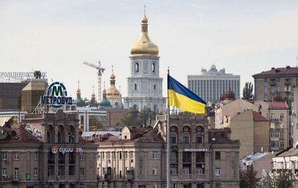 Госстат улучшил оценку роста ВВП Украины впервом квартале
