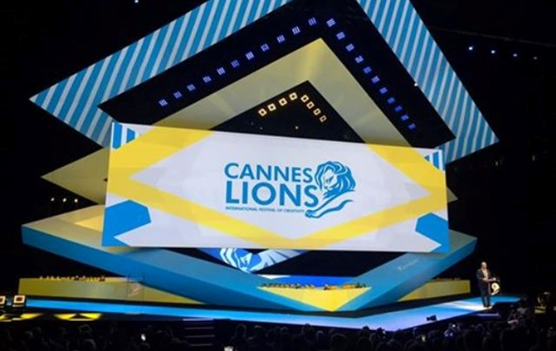 Украина победила на Каннском фестивале рекламы