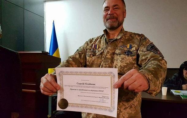 Убийство в центре Киева: Погиб ветеран АТО