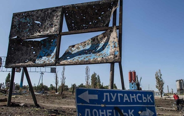 Зачем Украине закон о реинтеграции