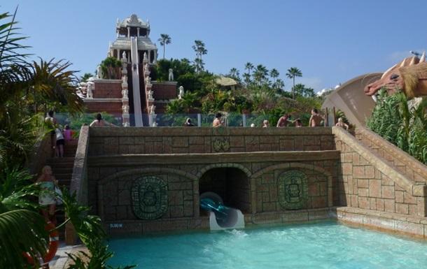 Эксперты назвали лучший в мире аквапарк