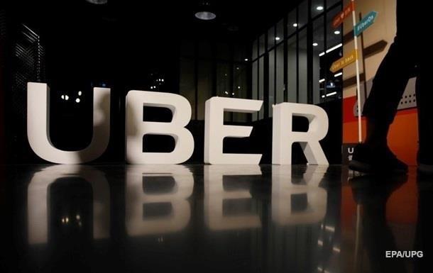 Uber запустил вгосударстве Украина новый сервис