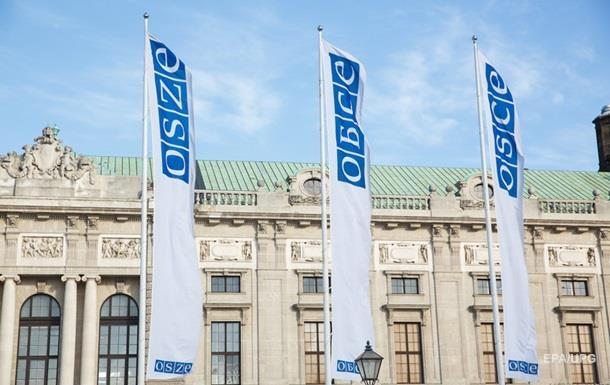 ОБСЕ: Россия спонсирует терроризм в Украине