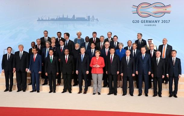G20 усилит меры поустранению «безопасных зон» для снобжения деньгами терроризма