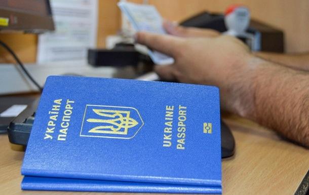 Безвизом сЕС воспользовались 95 тыс. украинцев