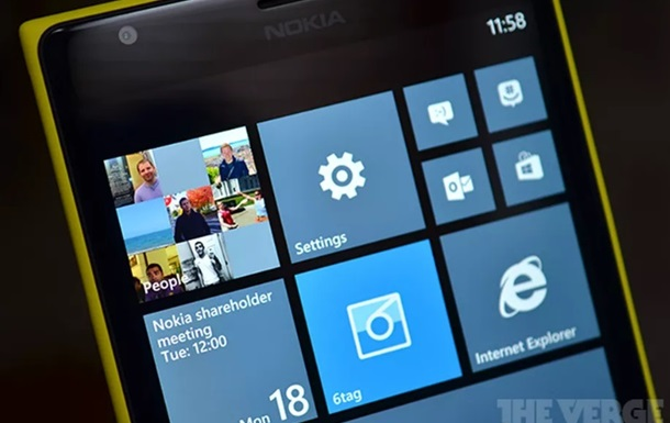 Microsoft офіційно припинила підтримку Windows Phone