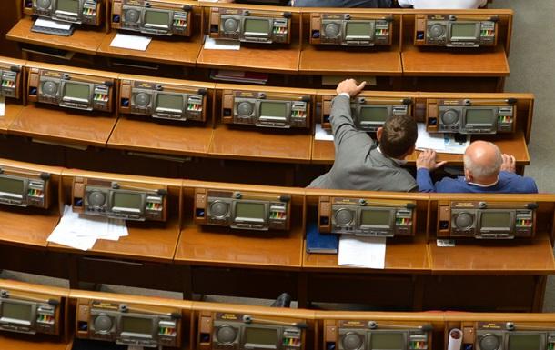 Депутатов Верховной рады станут подвергать наказанию за брань