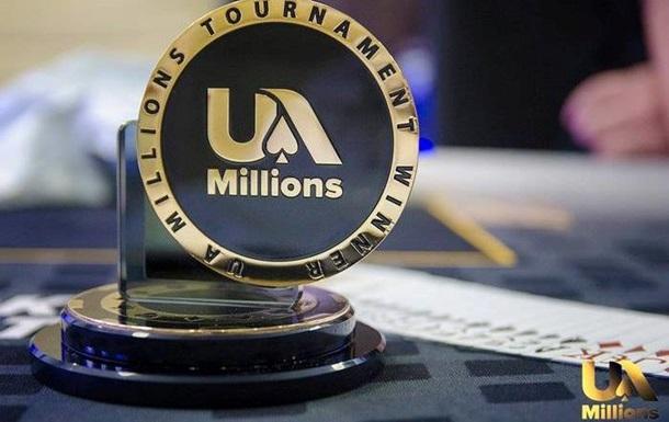 В Одессе пройдет Чемпионат Украины по спортивному покеру